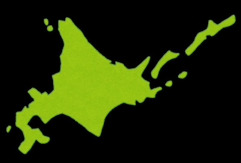 北海道の公証役場一覧