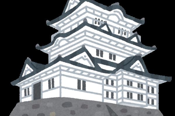 東京都の公証役場一覧