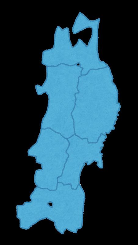 東北地方の公証役場一覧(青森県、秋田県、岩手県、山形県、宮城県、福島県)
