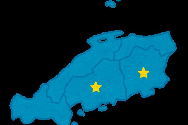 愛知県の公証役場一覧