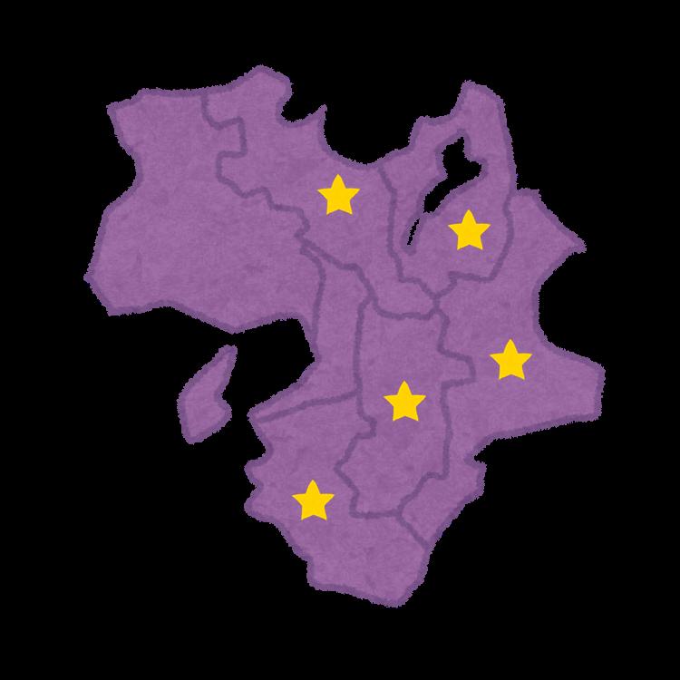 関西地方の公証役場一覧(大阪府、兵庫県を除く)